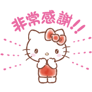 SANRIO CHARACTERS New Life Stickers Sticker for LINE & WhatsApp | ZIP: GIF & PNG