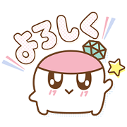 SEVENTEEN BONGBONG Sticker for LINE & WhatsApp | ZIP: GIF & PNG