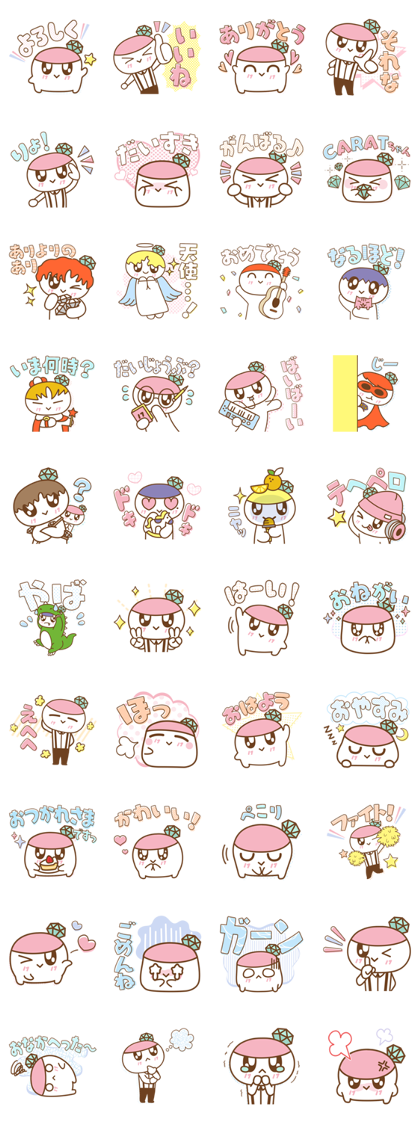 SEVENTEEN BONGBONG Line Sticker GIF & PNG Pack: Animated & Transparent No Background | WhatsApp Sticker