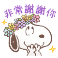 SNOOPY New Life Stickers
