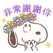 SNOOPY New Life Stickers Sticker for LINE & WhatsApp   ZIP: GIF & PNG