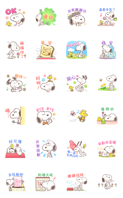 SNOOPY New Life Stickers Line Sticker GIF & PNG Pack: Animated & Transparent No Background | WhatsApp Sticker
