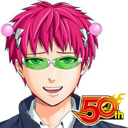Saiki Kusuo no Ψnan J50th Sticker for LINE & WhatsApp | ZIP: GIF & PNG