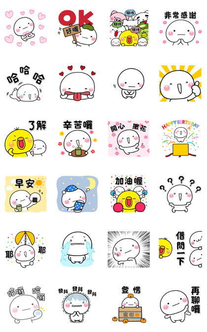 Shiromaru Polite Pop-Up Stickers Line Sticker GIF & PNG Pack: Animated & Transparent No Background | WhatsApp Sticker