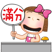 Sunny Pli Animated 2: Daily Life Edition Sticker for LINE & WhatsApp | ZIP: GIF & PNG