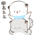 Super Soft Simao & Bamao 4 Sticker for LINE & WhatsApp | ZIP: GIF & PNG
