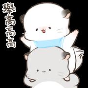 Super Soft Simao & Bamao 4 Sticker for LINE & WhatsApp | ZIP: GIF & PNG