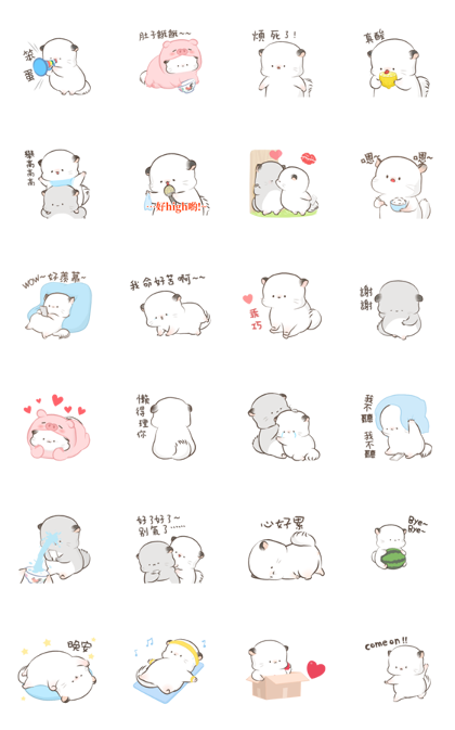 Super Soft Simao & Bamao 4 Line Sticker GIF & PNG Pack: Animated & Transparent No Background | WhatsApp Sticker