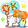 Sweet Healing Custom Stickers Sticker for LINE & WhatsApp | ZIP: GIF & PNG