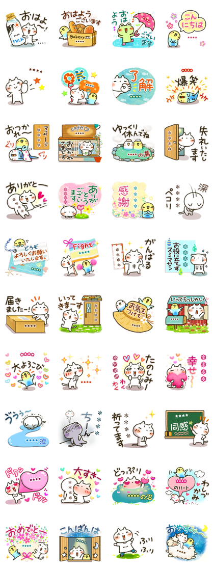 Sweet Healing Custom Stickers Line Sticker GIF & PNG Pack: Animated & Transparent No Background | WhatsApp Sticker