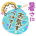 Sweet Healing Summer Stickers Vol. 2 Sticker for LINE & WhatsApp | ZIP: GIF & PNG