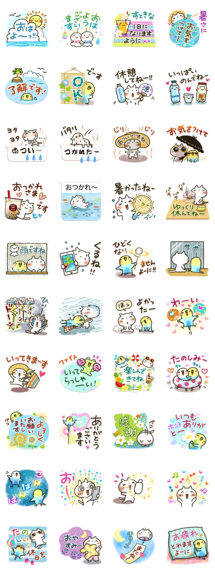 Sweet Healing Summer Stickers Vol. 2 Line Sticker GIF & PNG Pack: Animated & Transparent No Background | WhatsApp Sticker