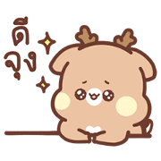 Sweet House Little Deer : Animated Sticker for LINE & WhatsApp | ZIP: GIF & PNG