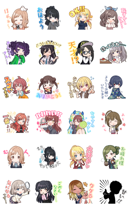 THE IDOLM@STER SHINY COLORS Line Sticker GIF & PNG Pack: Animated & Transparent No Background | WhatsApp Sticker