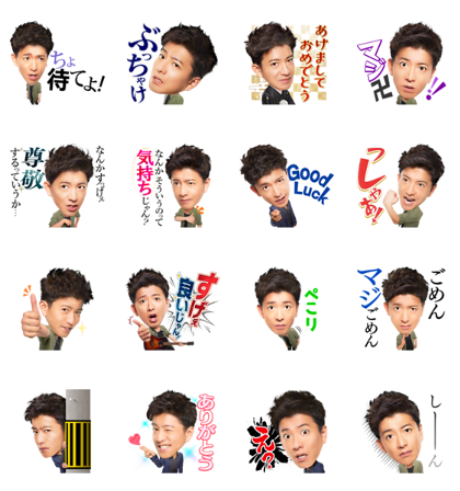 Takuya Kimura's New Year's Gift Stickers Line Sticker GIF & PNG Pack: Animated & Transparent No Background | WhatsApp Sticker