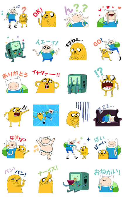 Talking Moving Adventure Time Line Sticker GIF & PNG Pack: Animated & Transparent No Background | WhatsApp Sticker