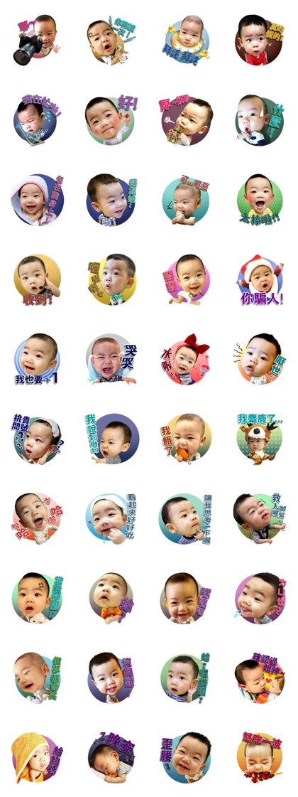 Tsai Gray's 100 Facial Expressions Line Sticker GIF & PNG Pack: Animated & Transparent No Background | WhatsApp Sticker