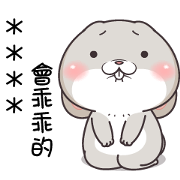 Very Miss Rabbit Custom Stickers Sticker for LINE & WhatsApp | ZIP: GIF & PNG