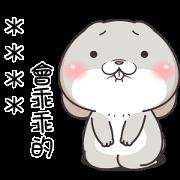 Very Miss Rabbit Custom Stickers Sticker for LINE & WhatsApp | ZIP: GIF & PNG