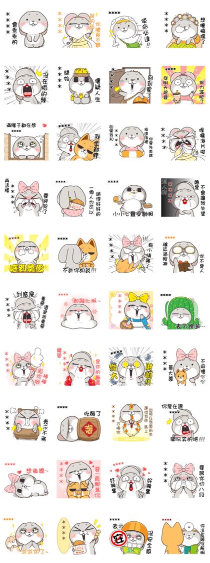 Very Miss Rabbit Custom Stickers Line Sticker GIF & PNG Pack: Animated & Transparent No Background | WhatsApp Sticker