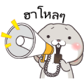 Very Miss Rabbit: Lovely Sticker for LINE & WhatsApp | ZIP: GIF & PNG