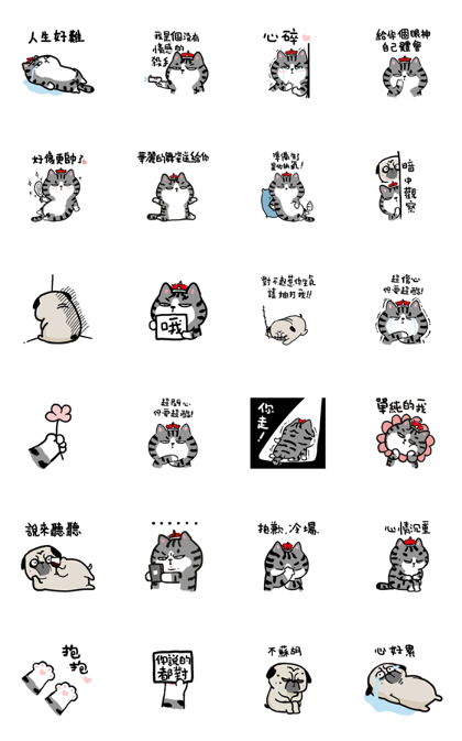 WUHUANGWANSHUI 2 Line Sticker GIF & PNG Pack: Animated & Transparent No Background | WhatsApp Sticker