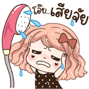 Weewa Chat-aholic Sticker for LINE & WhatsApp | ZIP: GIF & PNG
