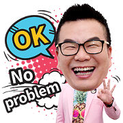 Yu Lin Ge Lai Dai Ban Sticker for LINE & WhatsApp | ZIP: GIF & PNG