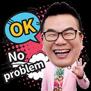 Yu Lin Ge Lai Dai Ban Sticker for LINE & WhatsApp | ZIP: GIF & PNG