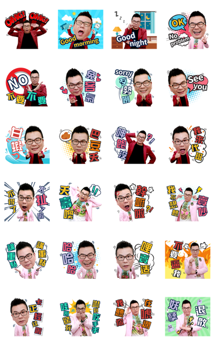 Yu Lin Ge Lai Dai Ban Line Sticker GIF & PNG Pack: Animated & Transparent No Background | WhatsApp Sticker