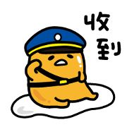 gudetama New Life Stickers Sticker for LINE & WhatsApp | ZIP: GIF & PNG