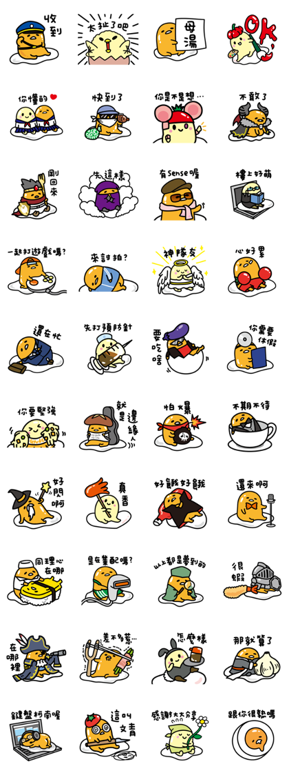 gudetama New Life Stickers Line Sticker GIF & PNG Pack: Animated & Transparent No Background | WhatsApp Sticker
