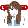 【Secret sticker】BareSkinChat