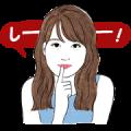 【Secret sticker】BareSkinChat