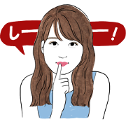 【Secret sticker】BareSkinChat Sticker for LINE & WhatsApp | ZIP: GIF & PNG