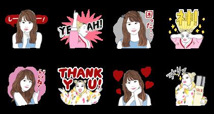 【Secret sticker】 BareSkinChat Line Sticker GIF & PNG Pack: Animated & Transparent No Background | WhatsApp Sticker