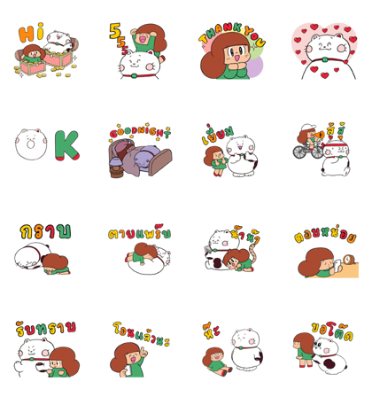A Happy Moment: Peep-Chan × Mamuang Line Sticker GIF & PNG Pack: Animated & Transparent No Background | WhatsApp Sticker