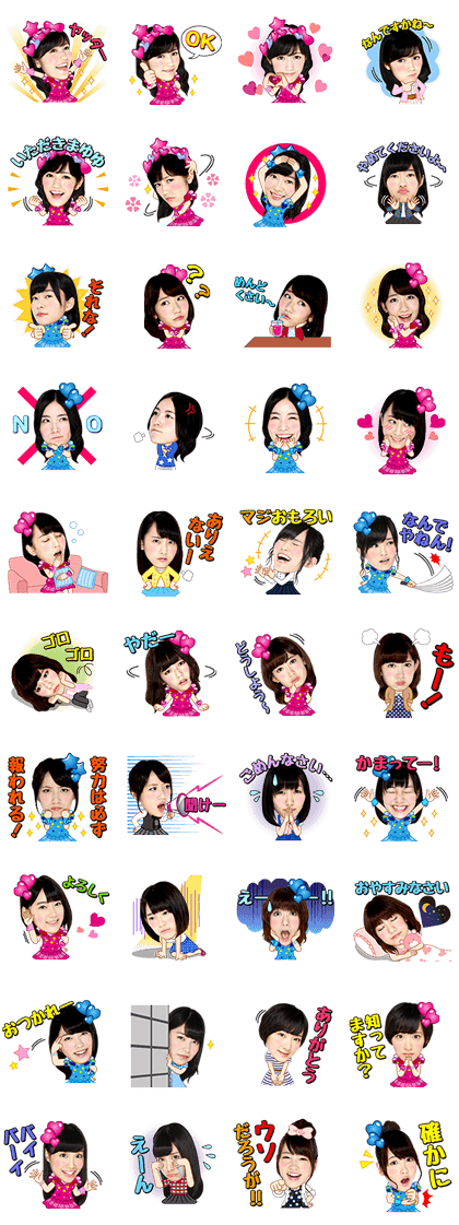 AKB48 Line Sticker GIF & PNG Pack: Animated & Transparent No Background | WhatsApp Sticker