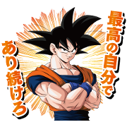 ALINAMIN × Dragon Ball Z stickers Sticker for LINE & WhatsApp | ZIP: GIF & PNG