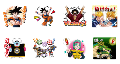 ALINAMIN × Dragon Ball Z stickers Line Sticker GIF & PNG Pack: Animated & Transparent No Background | WhatsApp Sticker