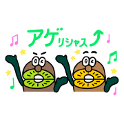 Aggelicious! with Zespri Kiwi Brothers Sticker for LINE & WhatsApp | ZIP: GIF & PNG