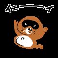 Akuma de Tanuki-Kun