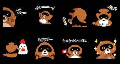 Akuma de Tanuki-Kun Line Sticker GIF & PNG Pack: Animated & Transparent No Background | WhatsApp Sticker