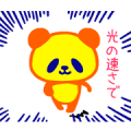 At the speed of light! Wi-Fi-kun Sticker for LINE & WhatsApp | ZIP: GIF & PNG
