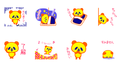 At the speed of light! Wi-Fi-kun Line Sticker GIF & PNG Pack: Animated & Transparent No Background | WhatsApp Sticker