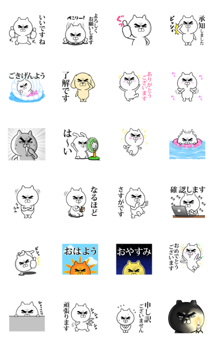 Attractive eye's cat Animated Stickers Line Sticker GIF & PNG Pack: Animated & Transparent No Background | WhatsApp Sticker