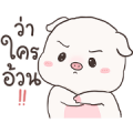 Auongrom baby pig (AIS)