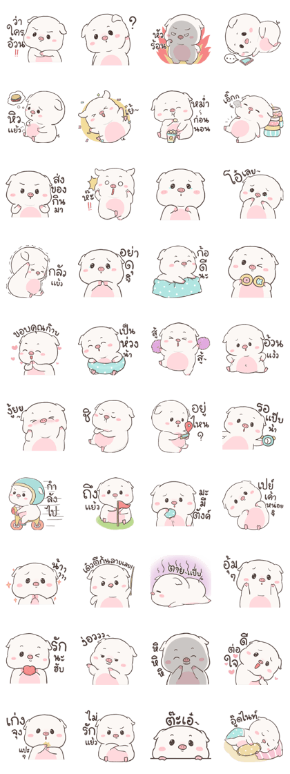 Auongrom baby pig (AIS) Line Sticker GIF & PNG Pack: Animated & Transparent No Background | WhatsApp Sticker