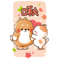 [BIG] Tonton Friends Couple Stickers Sticker for LINE & WhatsApp | ZIP: GIF & PNG