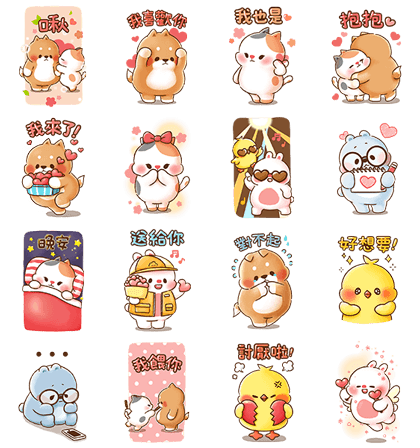 [BIG] Tonton Friends Couple Stickers Line Sticker GIF & PNG Pack: Animated & Transparent No Background | WhatsApp Sticker